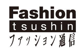 ファッション通信「MADE IN JAPANのものつくり」