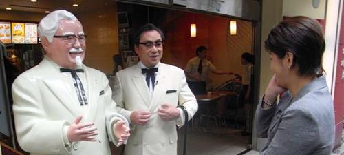 渡辺正夫 - Masao Watanabe