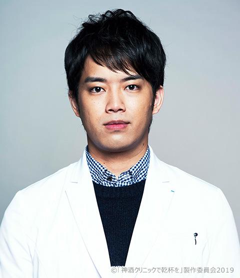 三浦 貴大(九十九 勝己役・外科医)
