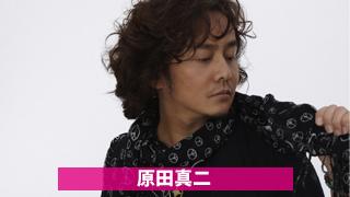 原田真二の画像 p1_1