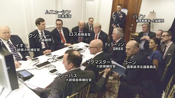 1枚の写真が物語る米政権内のバトル