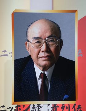 本田宗一郎の画像 p1_17