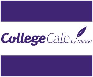 callegecafe
