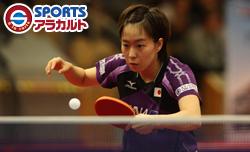 スポーツ総合サイト|BSジャパン