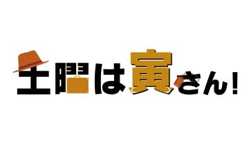 http://www.bs-j.co.jp/txcms/media/L/76/8e/d9f7159853cc0bc917125791e014.jpg