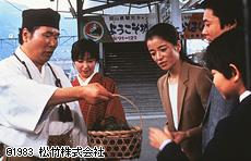 滝沢秀明主演ドラマ「家族の旅路」再放送や見逃し …