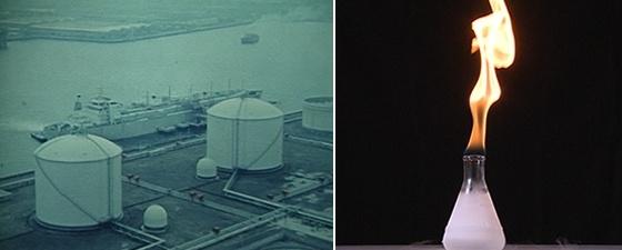 エネルギー大革新50年