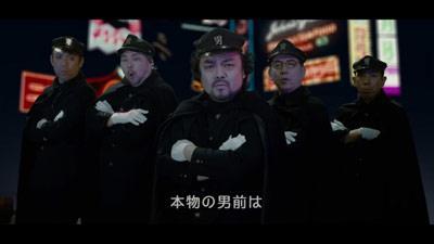 男前豆腐店「男前音頭」
