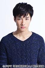 川田隊員(23)…福山翔大