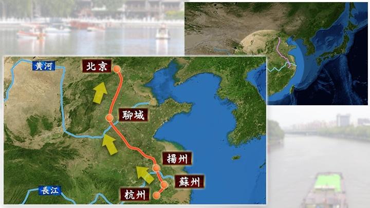 """中国大紀行""""京杭大運河"""" ~王宮に繋がる水の道 1794キロを行く~【4K】"""