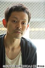 下平隊員(39)…山中崇