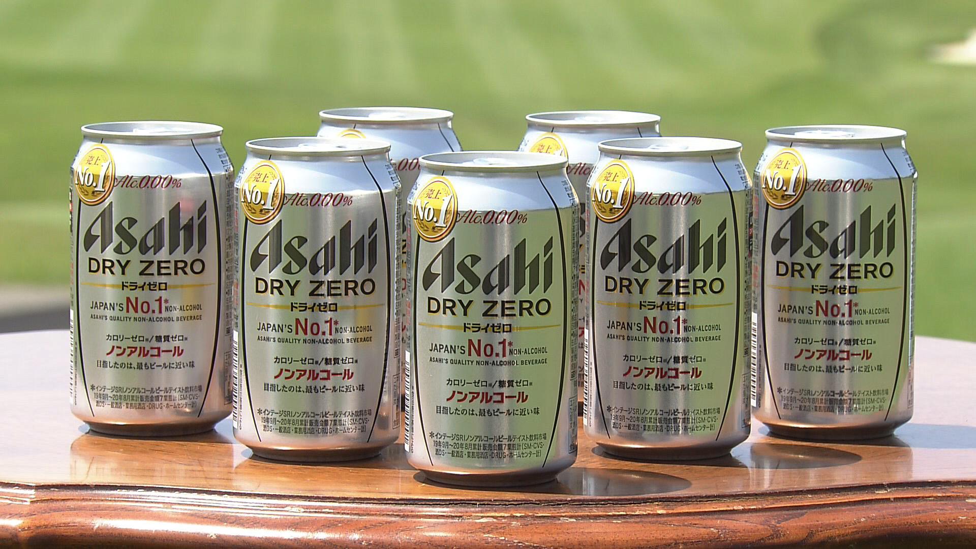 アサヒドライゼロ缶 350ml