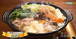 お酢鍋(4人前)