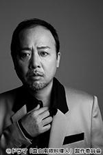 松山隊員(42)…マキタスポーツ